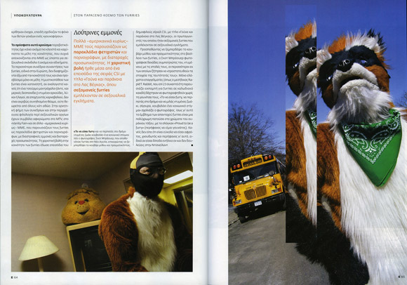 Furries in Epsilon Magazine