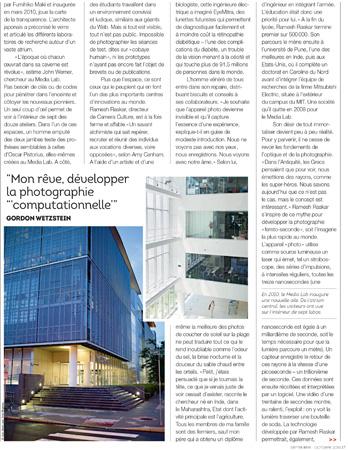 Polka magazine / Sept-Oct 2013 issue