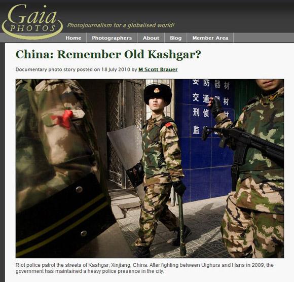 Remember Old Kashgar on Gaia Photos