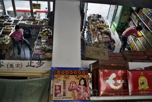 pingliang muslim Asian regions are regions that are part of asia  pingliang ming 3 3 2 confucian xibei grain xi'an 2183 taozhou ming 2 2 2 confucian xibei chinaware.