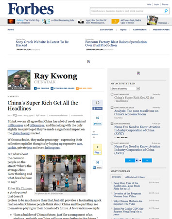 China's Super Rich Get All the Headlines - Forbes.com - 23 May 2011
