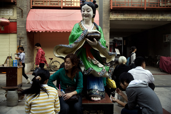 culture street tianjin