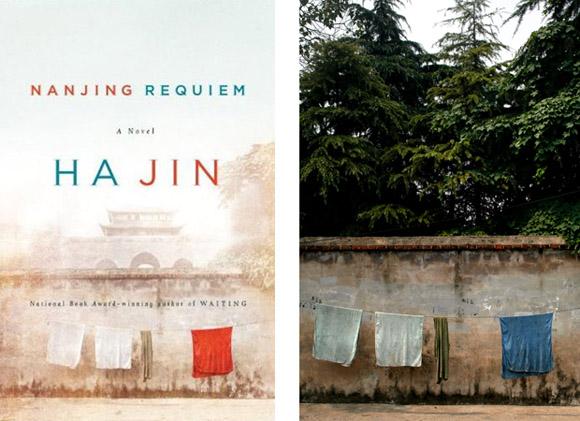 Nanjing Requiem cover, alongside my image taken in Nanjing, China.