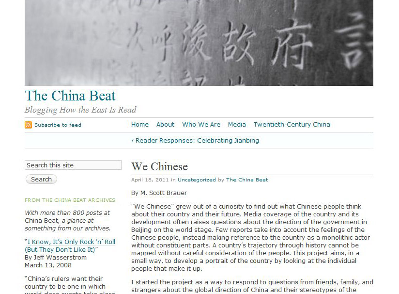 We Chinese featured on The China Beat